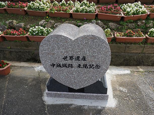 ハート型の石碑