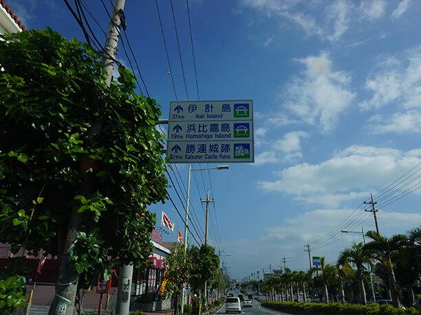 東海岸の道路