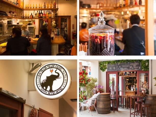 <ハンバーガーCafe&Bar> CHIBARU CAFEと<エスニック酒場> yum yum holic