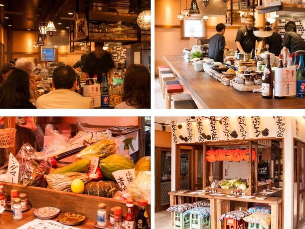 <八重山かまぼこ料理> 新川練物商店と<居酒屋> 一歩一歩