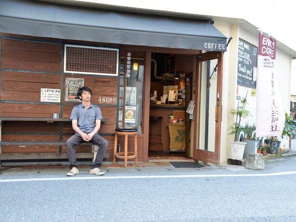 那覇の下町の路地裏にひっそり佇むコーヒー屋