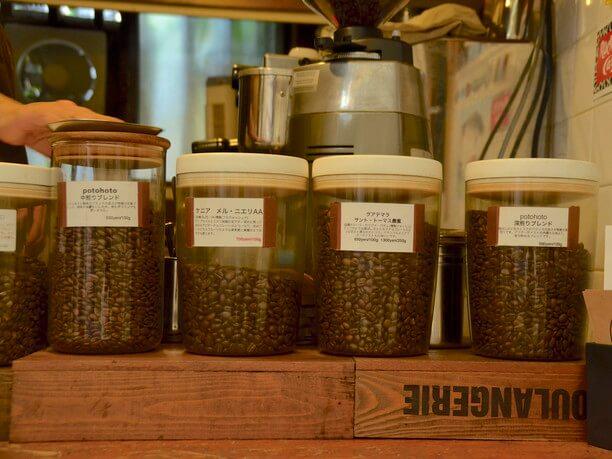 3種類のコーヒーを飲み比べ