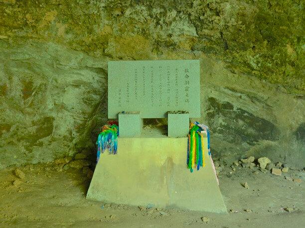 シムクガマの碑