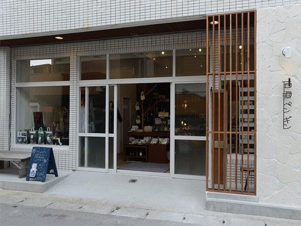 「石垣島ラー油」でおなじみの辺銀食堂
