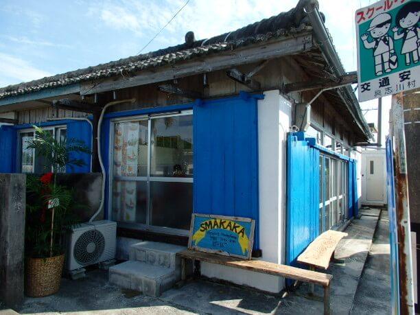 オープンしたばかりの話題の島カフェ