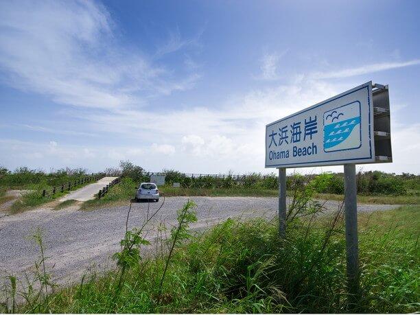 海岸保全区域