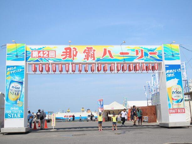 那覇新港にて