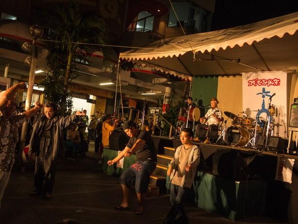 沖縄音楽のメッカ