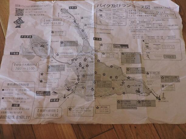 バイク及びランのコース図