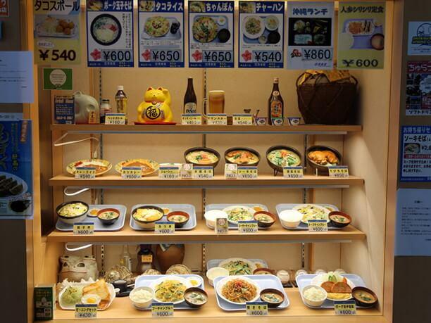 沖縄料理いろいろ