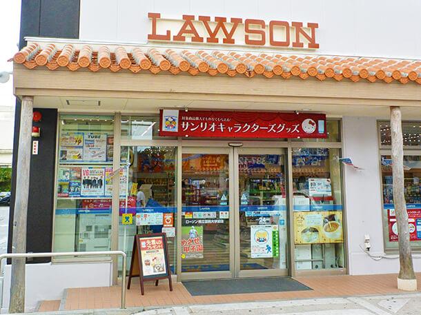 沖縄のコンビニ