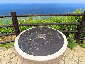 方角とその方向にある島を教えてくれる石板