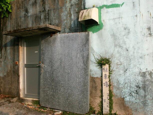 琉米文化の名残を残した建物