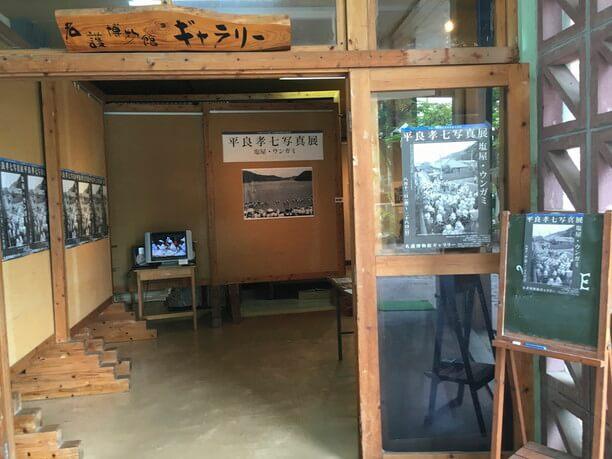 特別ギャラリー展示室