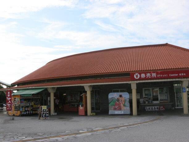 グリーンプラン新城の直営店