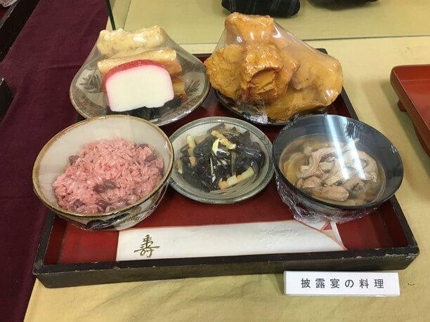 沖縄料理の見本