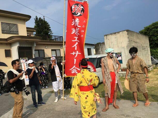 上石神井琉球エイサー会
