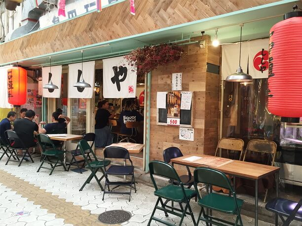 The 肉屋(ししや)