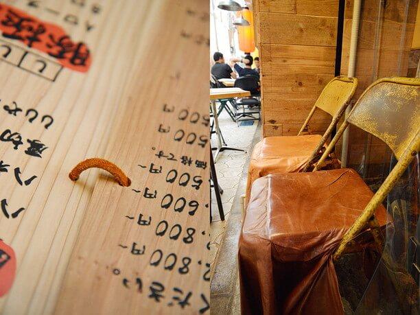 メニュー表と椅子