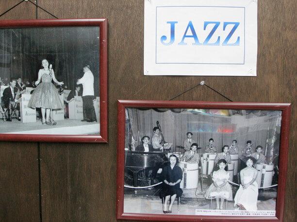 沖縄スタイルのジャズ関連写真