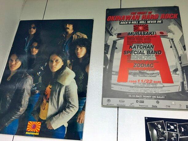 沖縄を代表するミュージシャン関連のポスターなど
