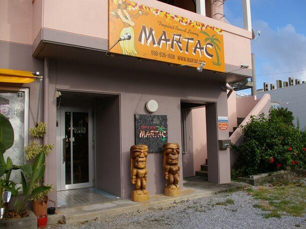 TROPICAL RESORT LIVING MARTAC(トロピカルリゾートリビングマータク)