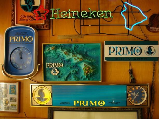 「PRIMO(プリモ)ビール」の看板