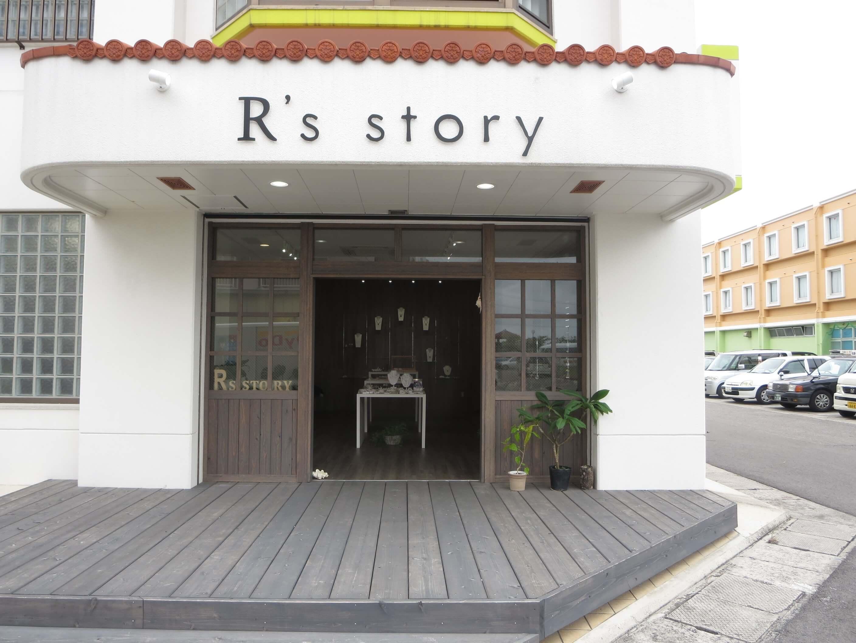 R's story外観