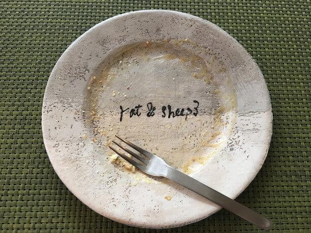 食べ終わった後