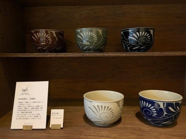 壺屋焼窯元 育陶園の唐草手碗