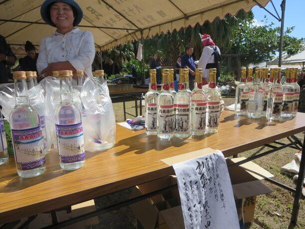 土産の節祭オリジナルボトル