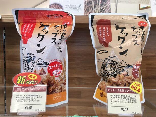伊江島小麦チップス「ケックン」