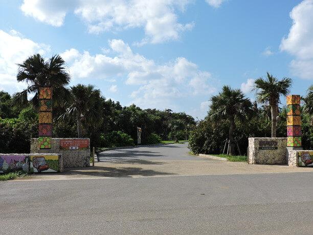 宮古島熱帯果樹園まいぱり