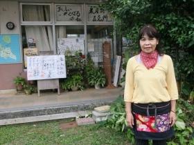 鈴木江美子さん