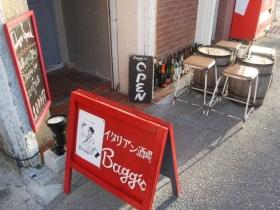 イタリアン酒場Baggioの看板
