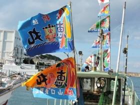 大漁旗のアップ