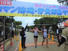 埼玉県の賀持さんと、地元ランナーの和田さんが仲良くゴール
