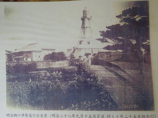 往年の灯台の写真