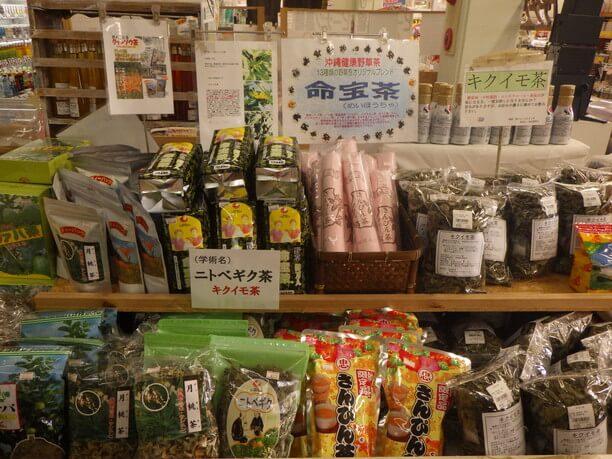 様々な商品