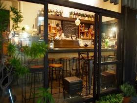 国際通りの脇道の浮島通りにある「カフーシ」