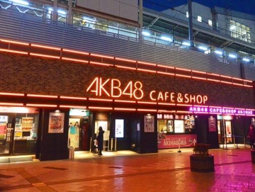 AKB48カフェ外観
