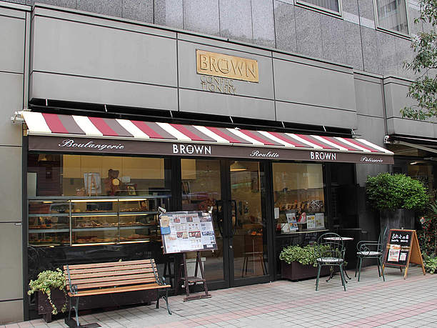 BROWNの店