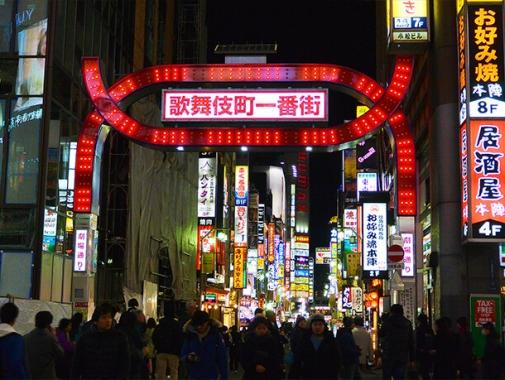 歌舞伎町一番外