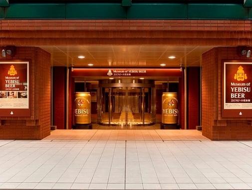 エビスビール記念館入口