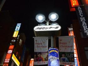 夜のセンター街