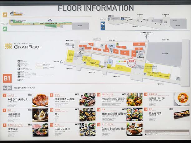 グランルーフマップ