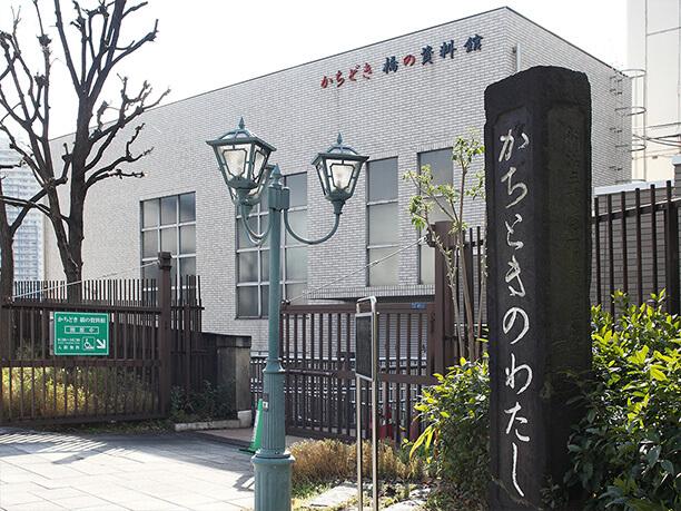 橋の資料館