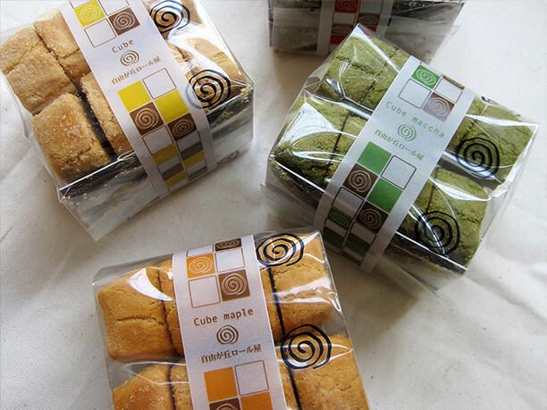 キューブクッキー(袋入り)