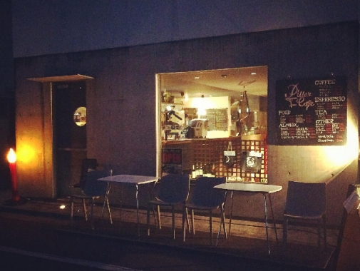 Pillar Café2