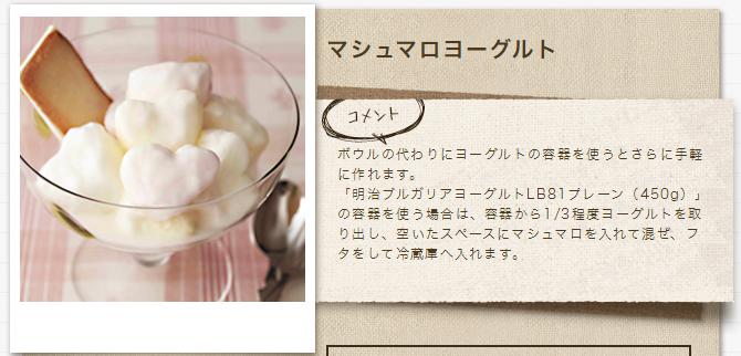 s0038_meiji